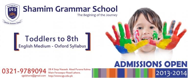 Admissions :: SGS - Shamim Grammar School