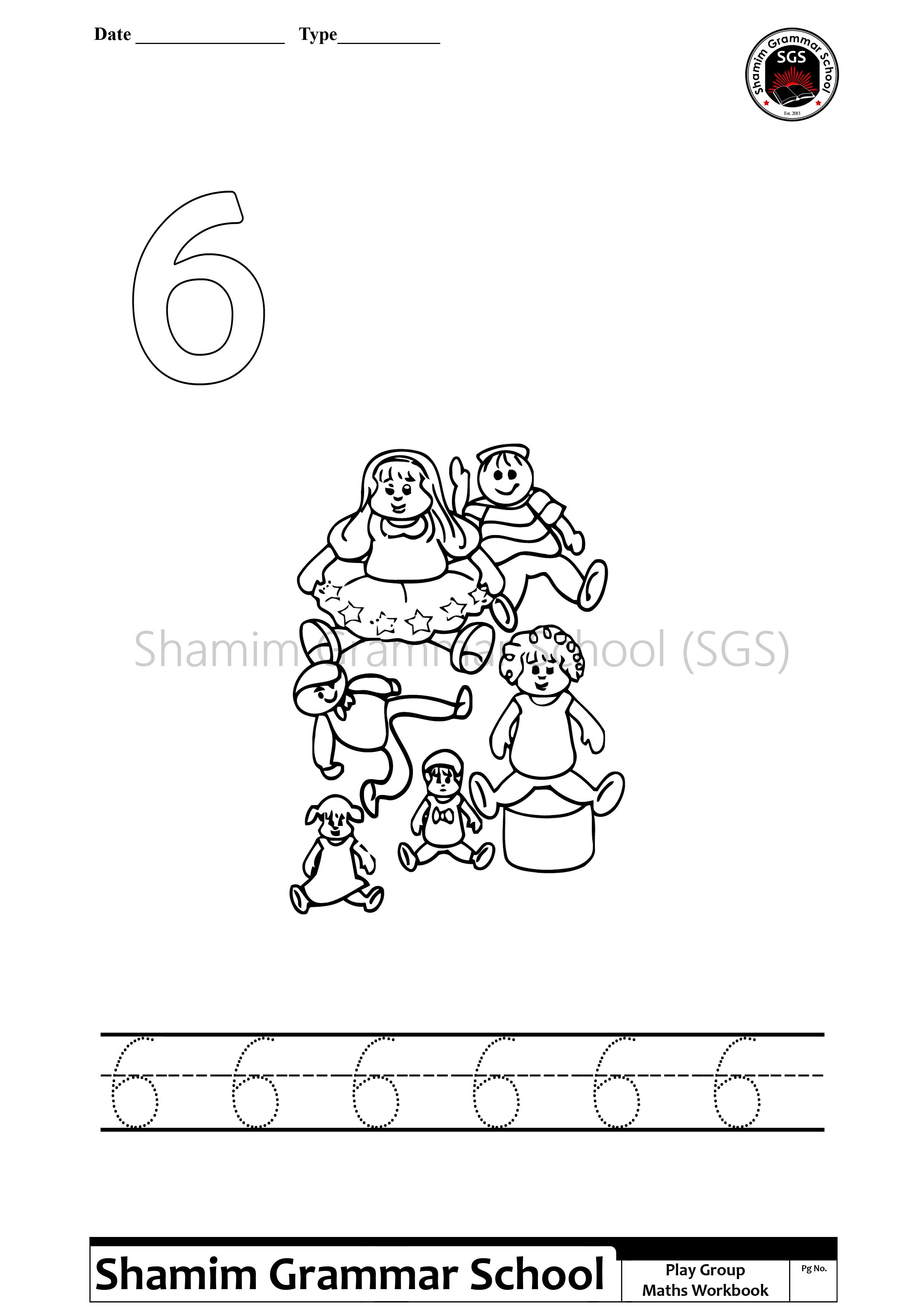 search results for urdu alphabets worksheets for playgroup calendar 2015. Black Bedroom Furniture Sets. Home Design Ideas